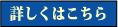 ボタン-1.jpg